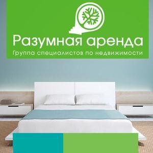 Аренда квартир и офисов Уфы
