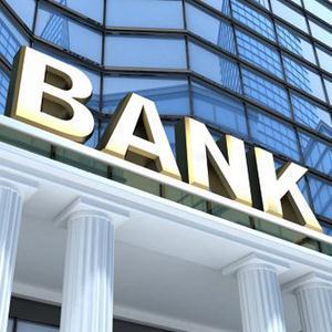 Банки Уфы