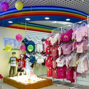 Детские магазины Уфы