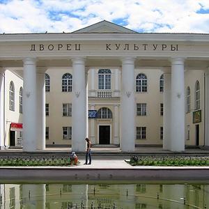 Дворцы и дома культуры Уфы