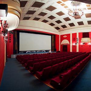 Кинотеатры Уфы