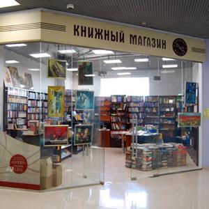 Книжные магазины Уфы