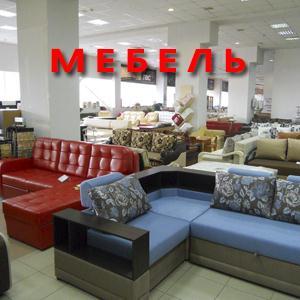 Магазины мебели Уфы