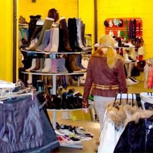 Магазины одежды и обуви Уфы