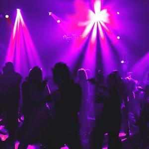 Ночные клубы Уфы