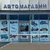 Автомагазины в Уфе