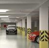 Автостоянки, паркинги в Уфе