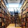Библиотеки в Уфе