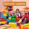 Детские сады в Уфе