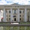 Дворцы и дома культуры в Уфе