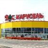 Гипермаркеты в Уфе