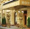 Гостиницы в Уфе