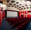 Кинотеатры в Уфе