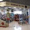 Книжные магазины в Уфе