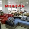 Магазины мебели в Уфе