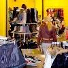 Магазины одежды и обуви в Уфе