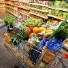 Магазины продуктов в Уфе