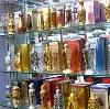 Парфюмерные магазины в Уфе