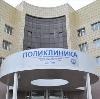 Поликлиники в Уфе