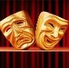 Театры в Уфе