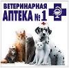 Ветеринарные аптеки в Уфе