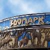 Зоопарки в Уфе
