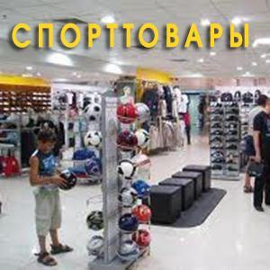 Спортивные магазины Уфы