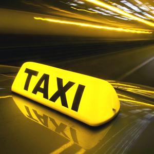 Такси Уфы