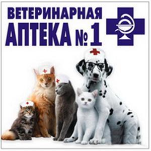 Ветеринарные аптеки Уфы